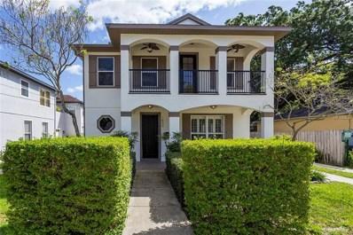 1800 E Marks Street UNIT 1, Orlando, FL 32803 - MLS#: O5571770