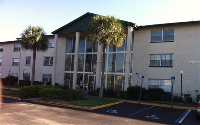 1902 Honour Road UNIT 7, Orlando, FL 32839 - MLS#: O5710211