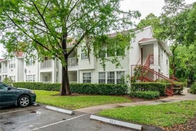 11514 Westwood Boulevard UNIT 411, Orlando, FL 32821 - MLS#: O5734574