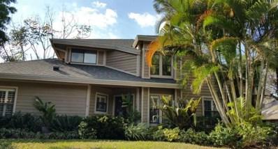 7304 Della Drive, Orlando, FL 32819 - #: O5764488
