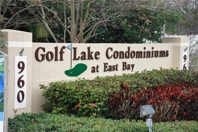960 Starkey Road UNIT 1204, Largo, FL 33771 - MLS#: W7638198