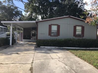 10908 Merrywood Dr, Jacksonville, FL 32256 - #: 1030344