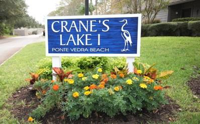 111 Cranes Lake Dr, Ponte Vedra Beach, FL 32082 - #: 1079425