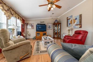 Satsuma, FL home for sale located at 334 Paradise Cir, Satsuma, FL 32189
