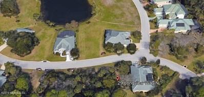 Palm Coast, FL home for sale located at 29 Longview Way N, Palm Coast, FL 32137