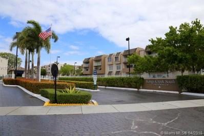 7747 SW 86th St UNIT D-312, Miami, FL 33143 - MLS#: A10443181