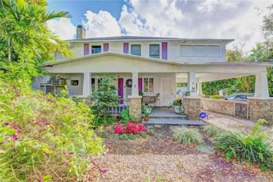 1050 NE 131st St, North Miami, FL 33161 - MLS#: A10612750