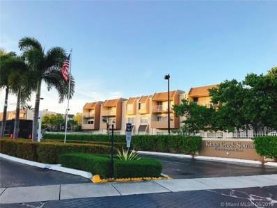 7725 SW 86th St UNIT A1-423, Miami, FL 33143 - MLS#: A10636359