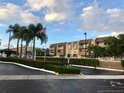 7725 SW 86th St UNIT A1-314, Miami, FL 33143 - MLS#: A10648860