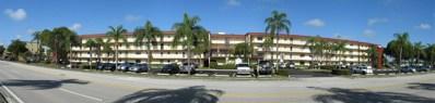 9233 SW 8th Street UNIT 309, Boca Raton, FL 33428 - MLS#: RX-10317655
