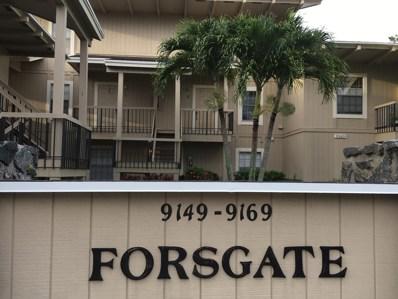 9169 SE Riverfront Terrace UNIT Forsgat>, Jupiter, FL 33469 - MLS#: RX-10454027