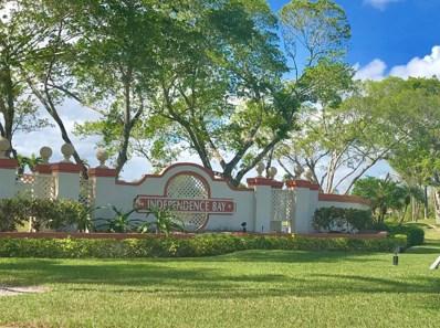 505 Freedom Court, Deerfield Beach, FL 33442 - MLS#: RX-10503606