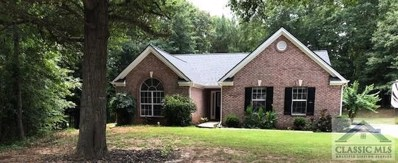 76 Field Stone Circle, Jefferson, GA 30549 - #: 970597