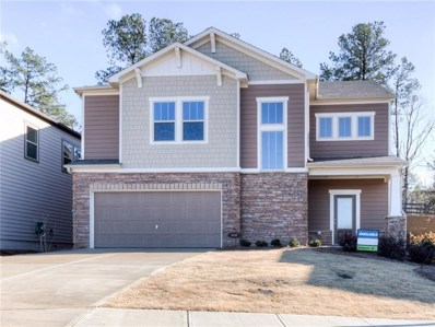 6040 Arbor Green Cir, Sugar Hill, GA 30518 - MLS#: 5867301