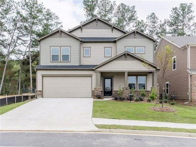 6030 Arbor Green Cir, Sugar Hill, GA 30518 - MLS#: 5877262