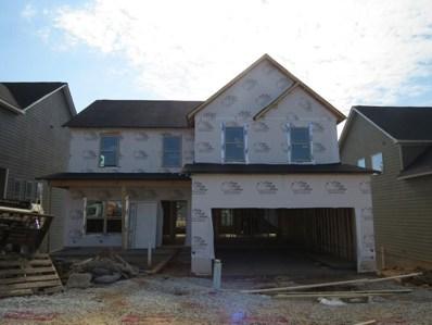 1533 Sooner Cts, Lawrenceville, GA 30045 - MLS#: 5887585