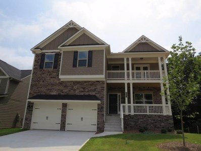 1263 Silvercrest Cts, Powder Springs, GA 30127 - MLS#: 5896099