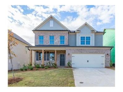 4220 Iron Fountain Cts, Lilburn, GA 30047 - MLS#: 5920462