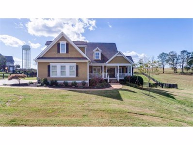 411 Brown Dr, Clermont, GA 30527 - MLS#: 5926603