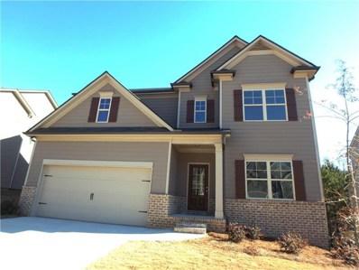 107 Jacobs Ln, Loganville, GA 30052 - MLS#: 5941952