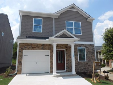 86 Howard Ave, Cartersville, GA 30121 - MLS#: 5942715