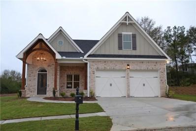 1856 Abigail Way, Marietta, GA 30064 - MLS#: 5946268