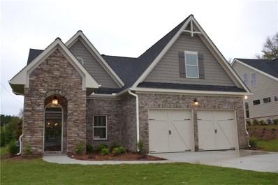1860 Abigail Way, Marietta, GA 30064 - MLS#: 5946270