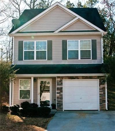 471 Thistle Cv, Atlanta, GA 30349 - MLS#: 5948363