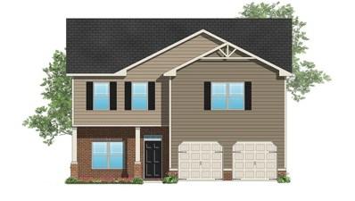 265 Silver Willow Walk, Covington, GA 30016 - MLS#: 5950331