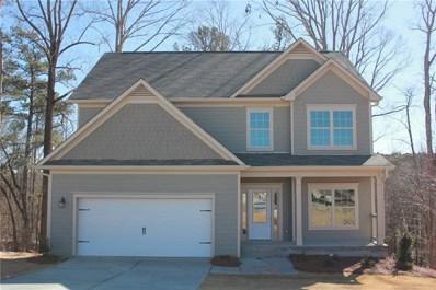 1994 Township Drive, Winder, GA 30680 - MLS#: 5956421