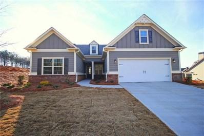 3225 Harmony Hill Trce, Kennesaw, GA 30144 - MLS#: 5957769