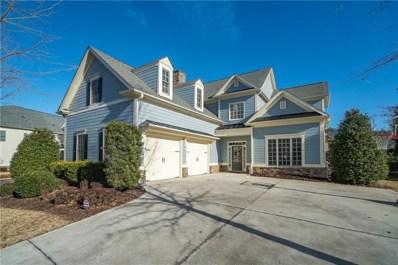 574 Shoal Mill Rd SW, Smyrna, GA 30082 - MLS#: 5957907