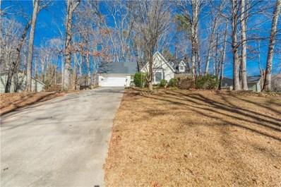 1541 Sundale Dr, Lawrenceville, GA 30046 - MLS#: 5958195