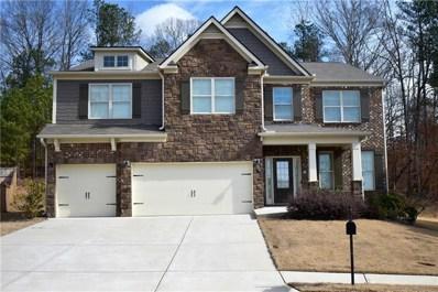 7218 Parks Trl, Fairburn, GA 30213 - MLS#: 5958244