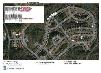 5841 Village Loop, Fairburn, GA 30213 - MLS#: 5958319