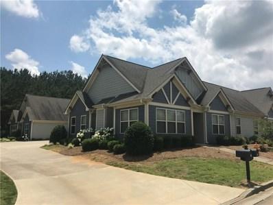 19 William Dr, Cartersville, GA 30120 - MLS#: 5959912