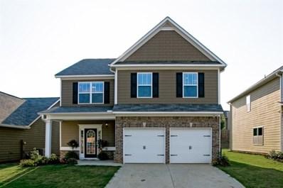1805 Hanover West Dr, Lawrenceville, GA 30043 - MLS#: 5961606