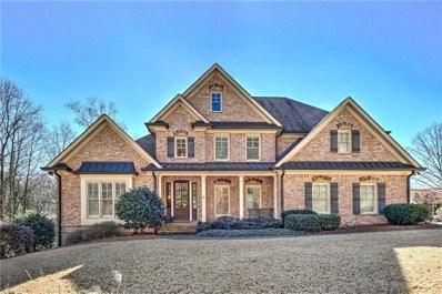 1225 Dixon Cir, Gainesville, GA 30501 - MLS#: 5962617
