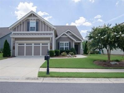 3339 Sweet Plum Trace, Gainesville, GA 30504 - MLS#: 5962942