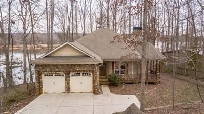 2532 Godfrey Way, Gainesville, GA 30506 - MLS#: 5964606