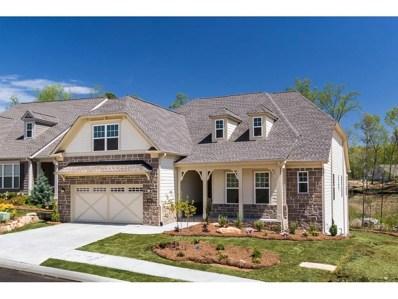 3953 Sweet Magnolia Drive, Gainesville, GA 30504 - MLS#: 5966205