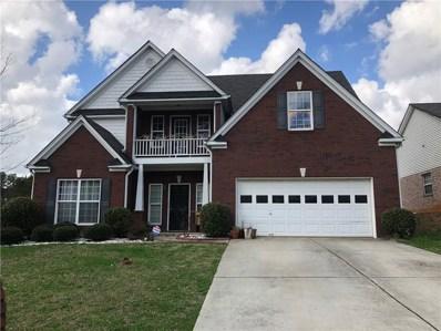 1160 Chandler Ridge Dr, Lawrenceville, GA 30045 - MLS#: 5968204