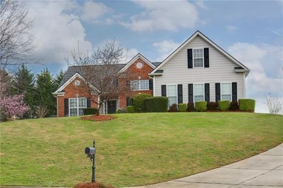 191 Carriage Way, Jefferson, GA 30549 - MLS#: 5972415