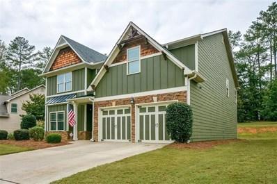 65 Bryson Lake Cir, Douglasville, GA 30134 - MLS#: 5973325