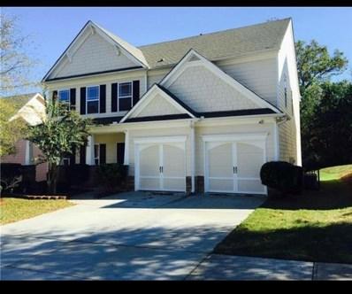 142 Parkway Dr, Fairburn, GA 30213 - MLS#: 5974504