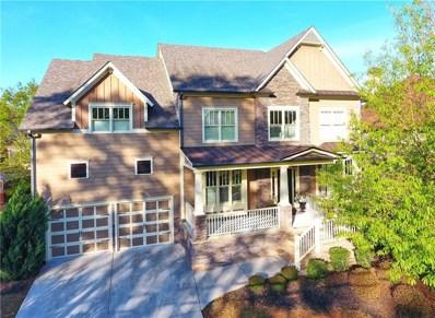 4194 N Cooper Lake Rd SE, Smyrna, GA 30082 - MLS#: 5974708