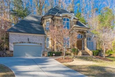 520 Fontaine Rd, Mableton, GA 30126 - MLS#: 5976764