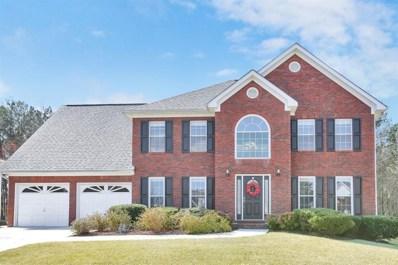 1204 Wilkes Way SW, Marietta, GA 30064 - MLS#: 5976866