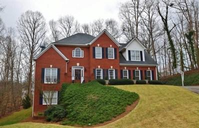 1110 Sheridan Way, Gainesville, GA 30506 - MLS#: 5977395