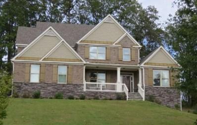 4300 Blue Ridge Dr, Douglasville, GA 30135 - MLS#: 5977976